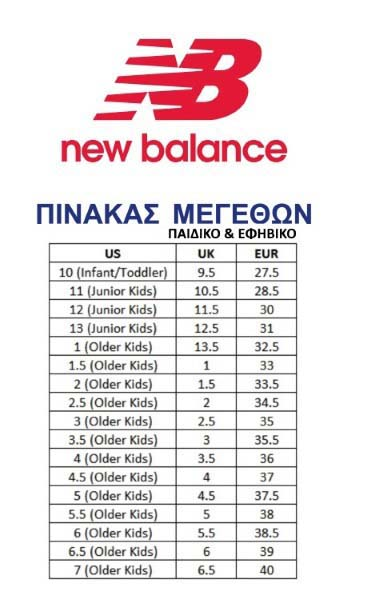 NEW BALANCE KIDS & JUNIOR